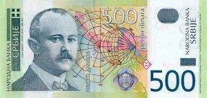 Sırbistan Para Birimi Dinar